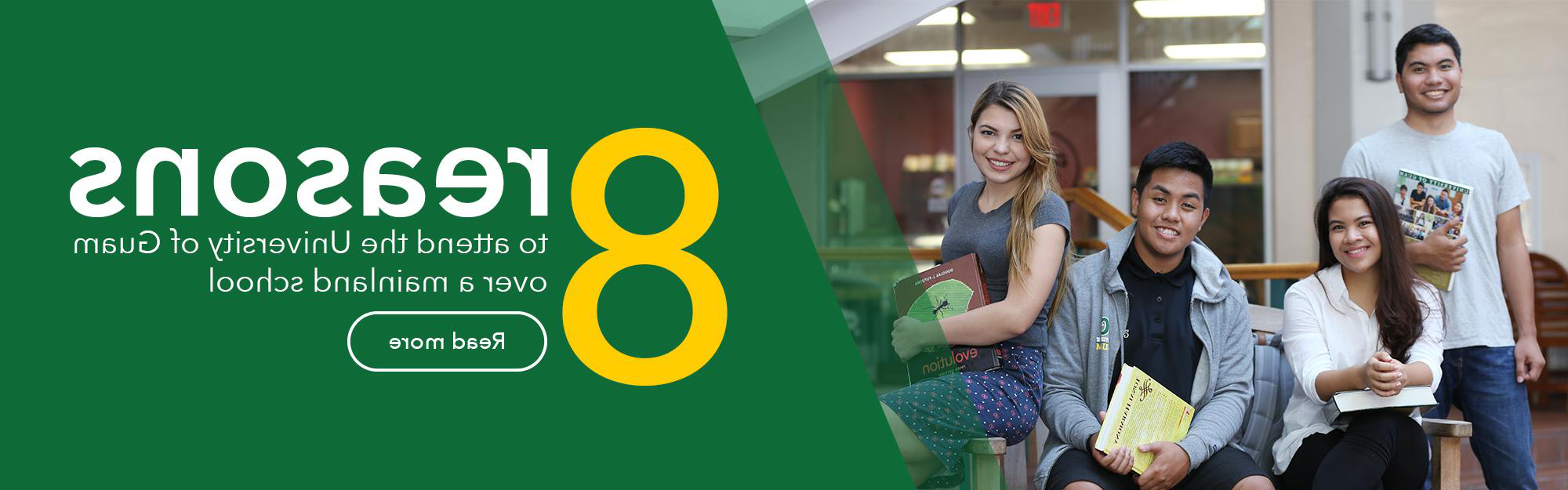 8 reasons to attend UOG over a mainland school