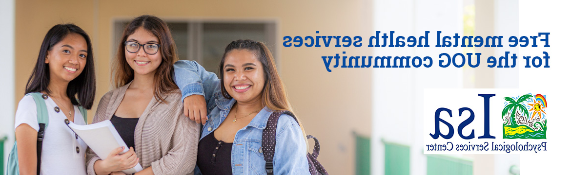 Web Banner Image: Free mental health services for the UOG Community